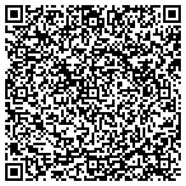 QR-код с контактной информацией организации MVA Security (МВА Секьюрити), ТОО
