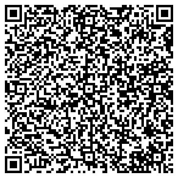 QR-код с контактной информацией организации Компания Транс Секьюрити, ТОО