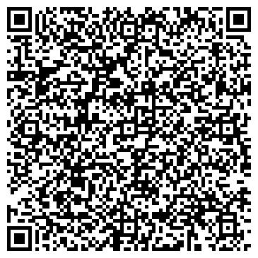 QR-код с контактной информацией организации Асар-S (Асар-Эс), ТОО