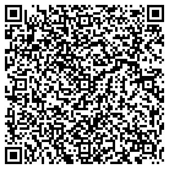 QR-код с контактной информацией организации Намыс-Сакшы, ТОО