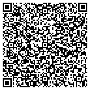 QR-код с контактной информацией организации Каз Серт, ТОО