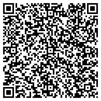 QR-код с контактной информацией организации ЛИКОНД, ООО