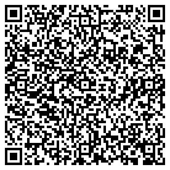 QR-код с контактной информацией организации Наша планета, ТОО