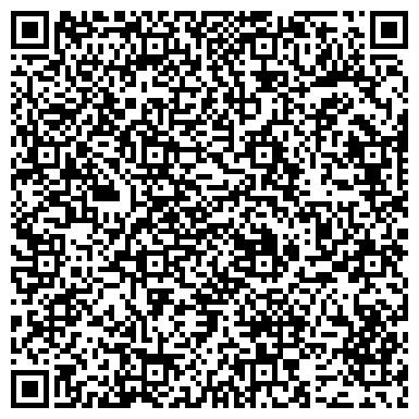 QR-код с контактной информацией организации Международник (образовательный центр), ЧУ