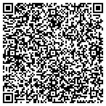 QR-код с контактной информацией организации ТурСалон Туристическое агентство, ТОО