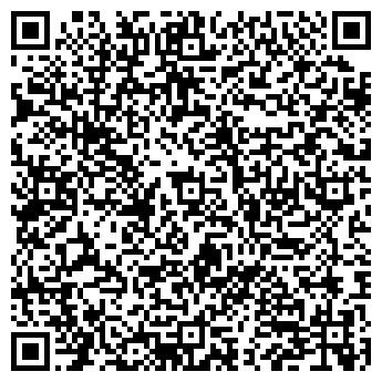 QR-код с контактной информацией организации Amega Tour