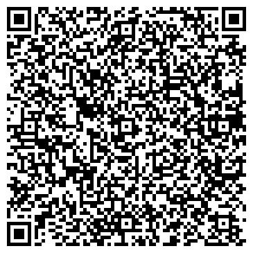 QR-код с контактной информацией организации Car & Bulding, ТОО