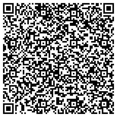 QR-код с контактной информацией организации Юридическая компания ZAN (ЗАН), ТОО