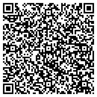 QR-код с контактной информацией организации ФЭШН