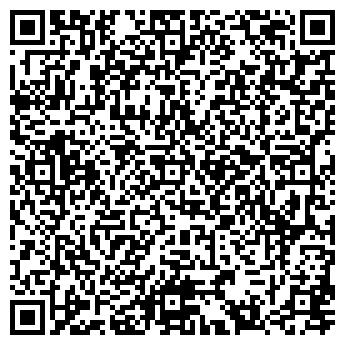 QR-код с контактной информацией организации Agere (Агере), ТОО