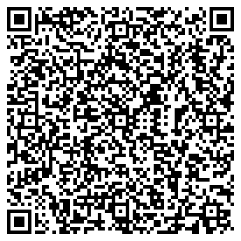 QR-код с контактной информацией организации Sapa-A (Сапа-А), ТОО
