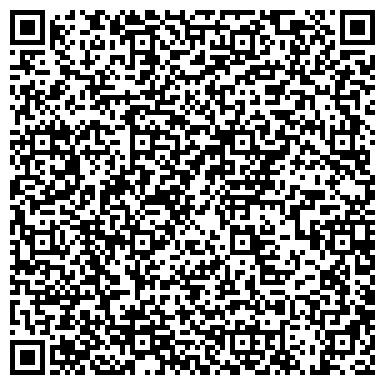 QR-код с контактной информацией организации Адвокатская контора Торехан, ИП
