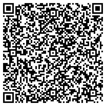 QR-код с контактной информацией организации Альянс Права, ТОО