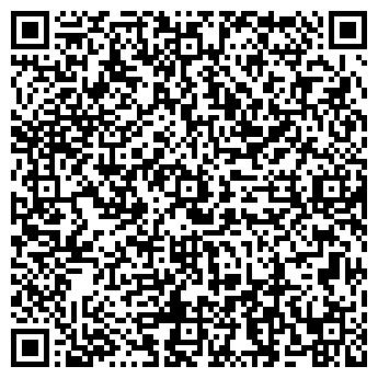 QR-код с контактной информацией организации Adept (Адепт), ТОО