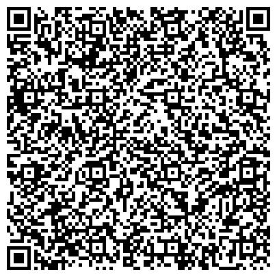 QR-код с контактной информацией организации Частный нотариус Кенесбаева Майя Темерлановна, ЧП