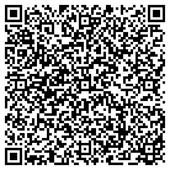 QR-код с контактной информацией организации Омарова НОТАРИУС, ИП