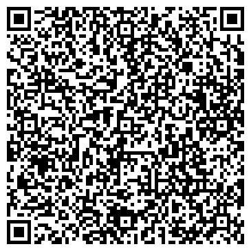 QR-код с контактной информацией организации Круглосуточно нотариус, ТОО