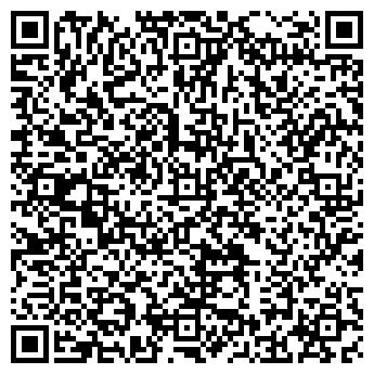 QR-код с контактной информацией организации Нотариус Эмирова И.Е., ИП