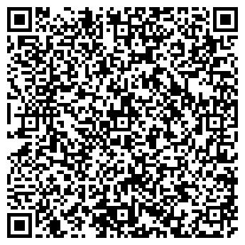 QR-код с контактной информацией организации Кырыкбаева, ИП