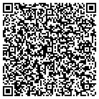 QR-код с контактной информацией организации ЮрФин Кокше, ТОО