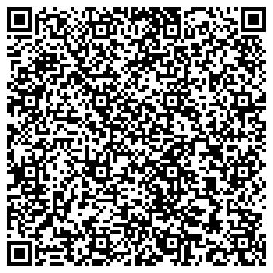 QR-код с контактной информацией организации Baker & MCkenzie (Бэйкер энд Маккензи), ТОО