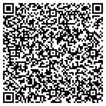 QR-код с контактной информацией организации Юридические услуги, ИП