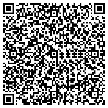 QR-код с контактной информацией организации Нотариус ЧН, ТОО