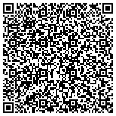 QR-код с контактной информацией организации Адвокат и нотариус, ТОО