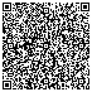 QR-код с контактной информацией организации Veritas Brown, ТОО