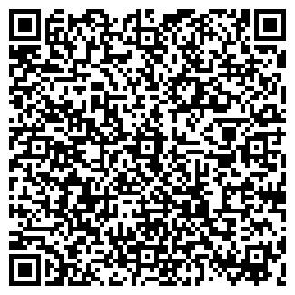 QR-код с контактной информацией организации МЕРСИ, ООО