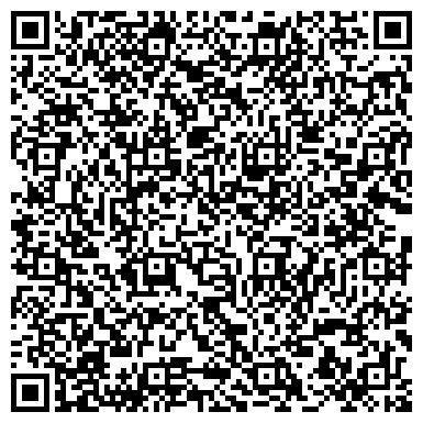 QR-код с контактной информацией организации Dtz kazakhstan (Дтз Казахстан), ТОО