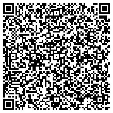 QR-код с контактной информацией организации Юридические Услуги, ТОО