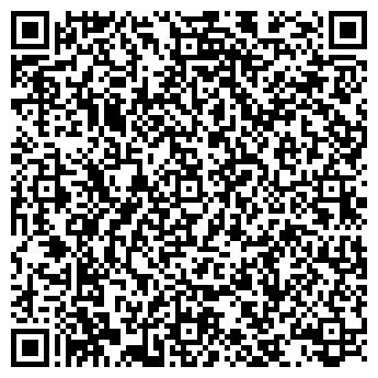 QR-код с контактной информацией организации Тамерлан Риэлти, ТОО