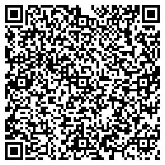 QR-код с контактной информацией организации МИХАЛЫЧ, ЧП