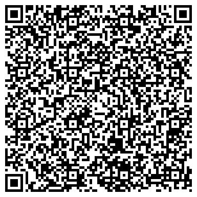 QR-код с контактной информацией организации Almaty Luxor Realty, (Алматы люксор реалти), ИП