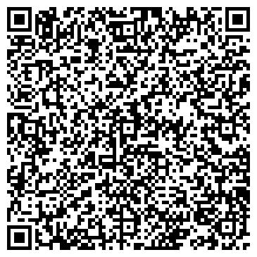 QR-код с контактной информацией организации Таун Жер, ТОО