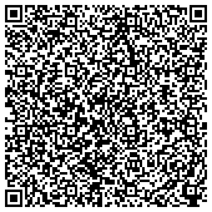 QR-код с контактной информацией организации Центр медиации и права Достасу, Общественное объединение Синергия