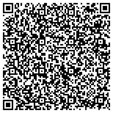 QR-код с контактной информацией организации Almaty Lex-consulting (Алматы Лекс-консалтинг), ИП