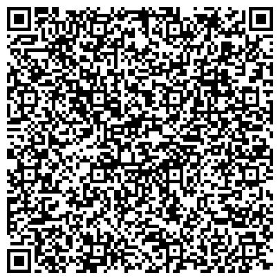 QR-код с контактной информацией организации Юридическая компания GARDA, ТОО
