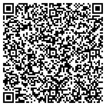 QR-код с контактной информацией организации Адвокат, адвокатская контора