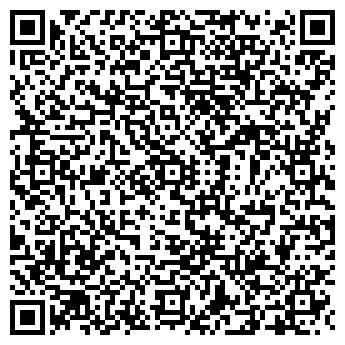 QR-код с контактной информацией организации Амеркасова, ИП