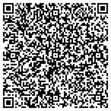 QR-код с контактной информацией организации Дорожный Комиссар, ТОО