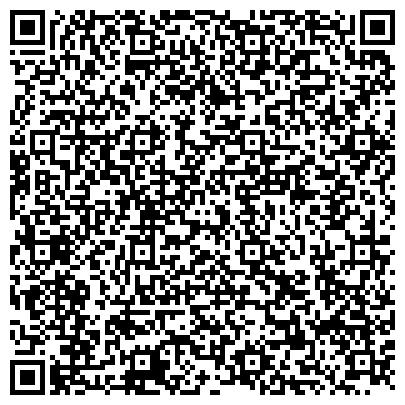QR-код с контактной информацией организации Нотариус, ТОО