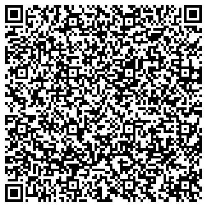 QR-код с контактной информацией организации Карагандинская Коллекторская Группа, Организация