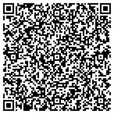 QR-код с контактной информацией организации Лекс Платинум, ТОО
