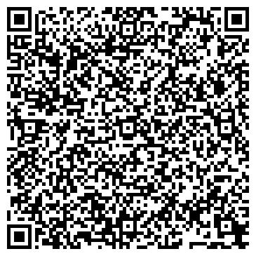 QR-код с контактной информацией организации ЗапСтройСервис, ТОО