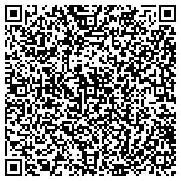 QR-код с контактной информацией организации Байболова, ИП