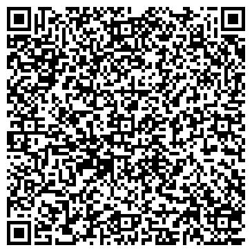 QR-код с контактной информацией организации Maya Services (Мая Сервис), ТОО