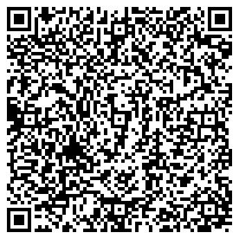 QR-код с контактной информацией организации Казахстан Легал Груп, ТОО