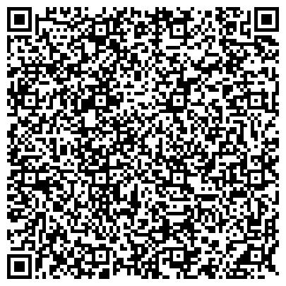 QR-код с контактной информацией организации PROVEN PARTNER LOGISTICS (Провен Партнер Логистикс), ТОО